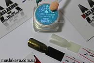 """Жемчужный пигмент для ногтей """"Global"""" №1"""