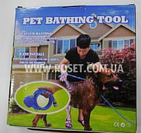 Набор для мойки собак - Pet Bathing Tool BD-118, фото 1