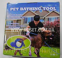 Набір для миття собак - Pet Bathing Tool BD-118