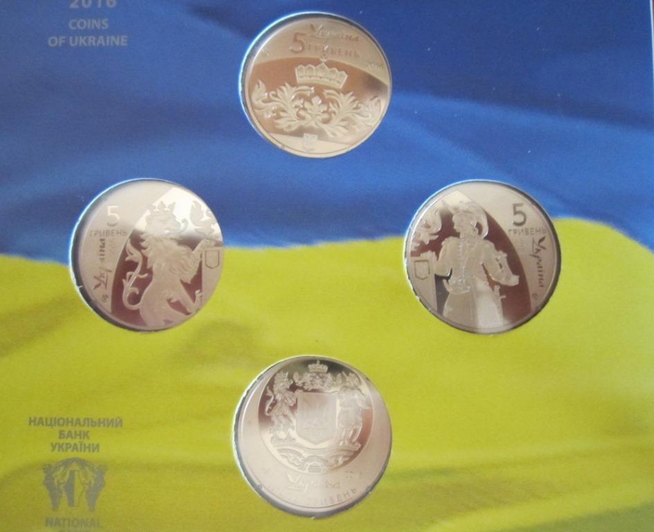 Набір монет 25 років Незалежності України 25 років Незалежності НБУ 4 монети по 5 грн.