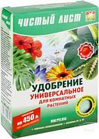 Удобрение Чистый лист универсальное для комнатных растений