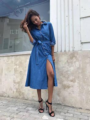 05b0ca783d38273 Женское джинсовое платье ниже колена расклешенное с поясом и пуговицами по  всей длине, ...