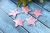 """Кабошон """"Звезда крупный глиттер """" 3,5 см, 25 шт/уп., розовая оптом"""