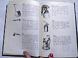 Каталог судового снабжения, фото 10