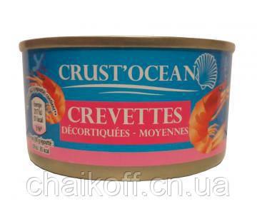 Мясо креветки Crust'Ocean Crevettes 200 г (Испания)