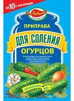 Приправа Любисток 50г для засолювання огірків