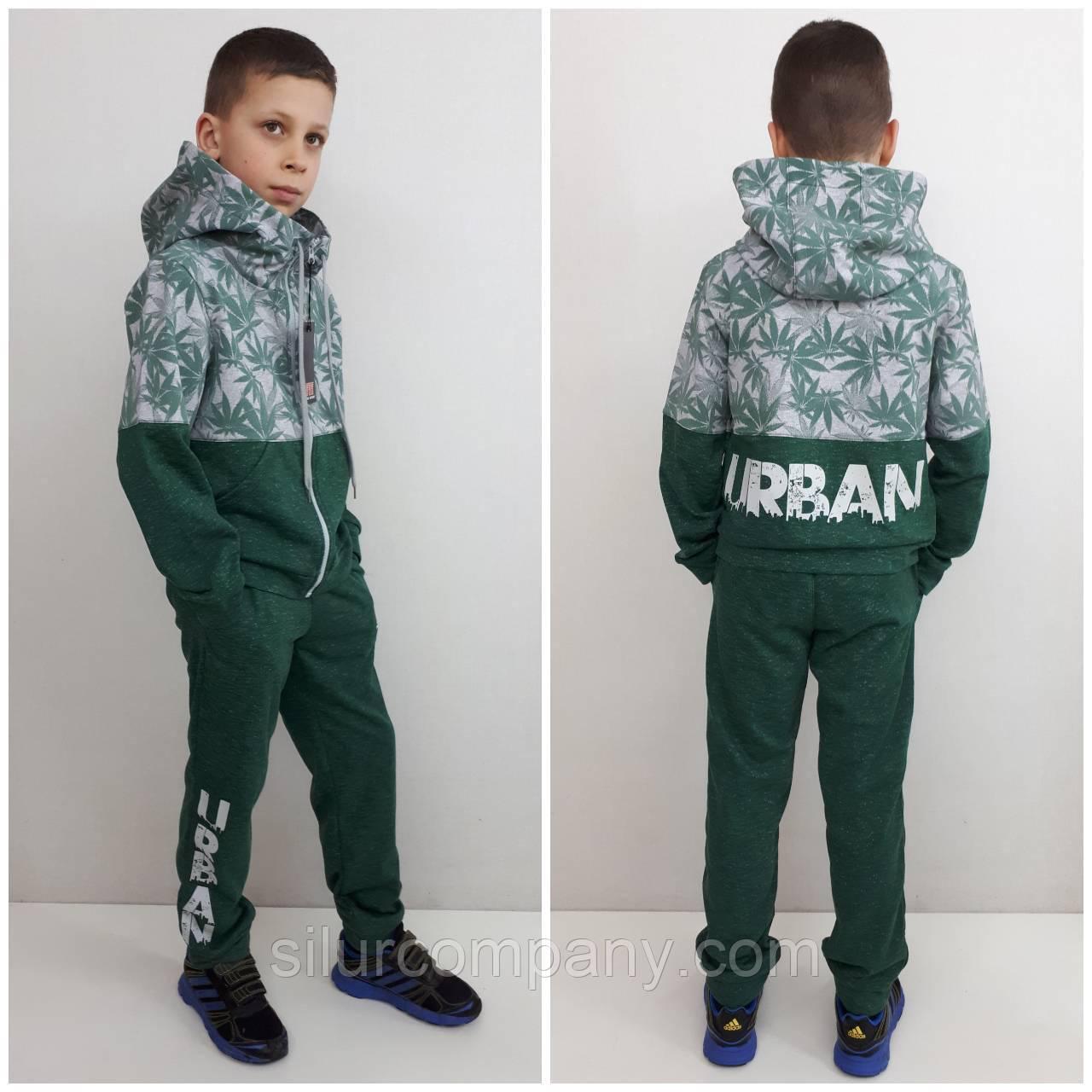 9839eb94 Зеленый спортивный костюм для подростка | Стильный красивый костюм для  мальчика - Интернет магазин