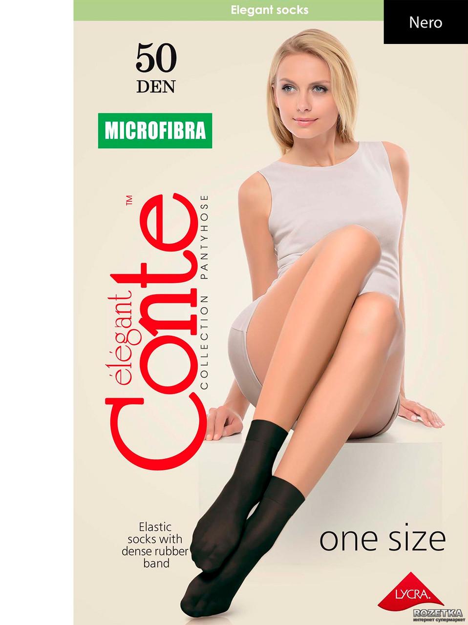 Носки женские MICROFIBRA 50 DEN (2 пары)