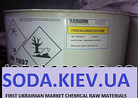Перхлорэтилен для химчистки (Чехия), фото 1