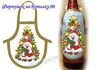 Фартук на бутылку №6