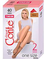 Носки женские TENSION 40 DEN (2 пары)