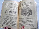 В.Куксов Материаловедение для столяров и плотников, фото 5