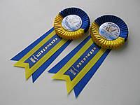 Медаль «Выпускник 2019» — «Ёжик» с надписью, фото 1
