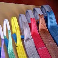 Строп текстильный петлевой (чалка) СТП 20 тонн 1-20 метров