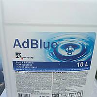 Жидкость AdBlue Беларусь 10 л для снижения выбросов оксидов азота (мочевина)