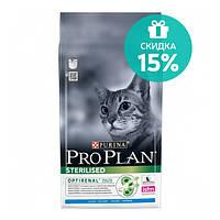 Purina Pro Plan Sterilised корм для стерилизованных котов с кроликом, 1,5 кг