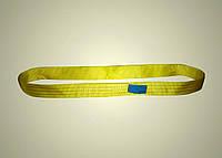 Строп текстильный кольцевой (чалка) СТК 2 тонны 1-20 метров