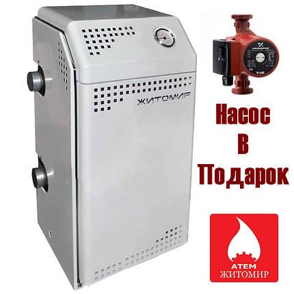 Котел газовый Житомир-М АОГВ 7 СН бездымоходный, фото 2