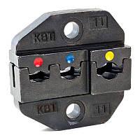 Номерные матрицы МПК-11 для опрессовки изолированных разъемов с красной, синей и желтой манжетой