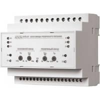 AVR-01-S 2 входа 2 нагрузки автомат включения резервного питания