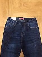 Джинсовые брюки для девочек оптом, Emma Girl, 8-16 лет., Арт.0652, фото 3
