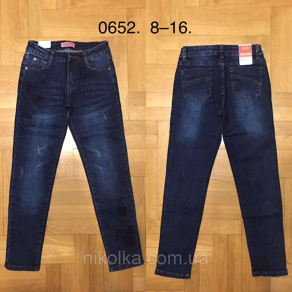 Джинсовые брюки для девочек оптом, Emma Girl, 8-16 лет., Арт.0652