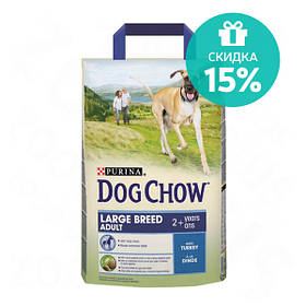 Dog Chow Large Breed для собак крупных пород с индейкой, 14 кг