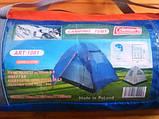 Палатка двухместная Coleman 1001 210х150х135 см, фото 5