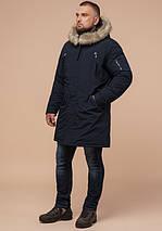 Braggart Arctic 13475   Зимняя парка для мужчин темно-синяя, фото 2