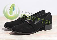 Туфли женские из натуральной замши Мида 210050 з  36- 41 размеры, фото 1
