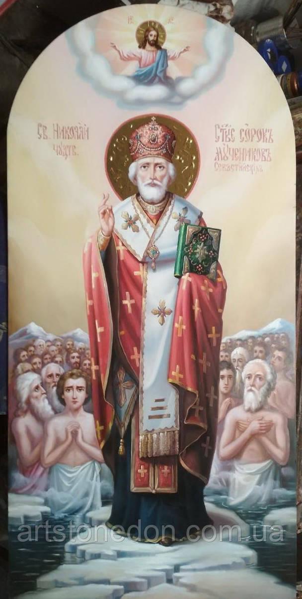 Икона писаная Святой Николай Чудотворец и 40 мучеников Севастийских