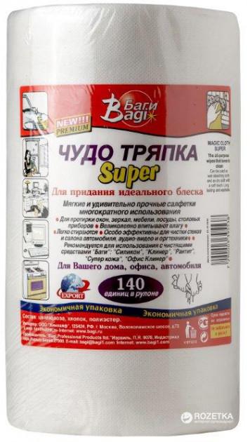 Bagi Чудо супер-R140