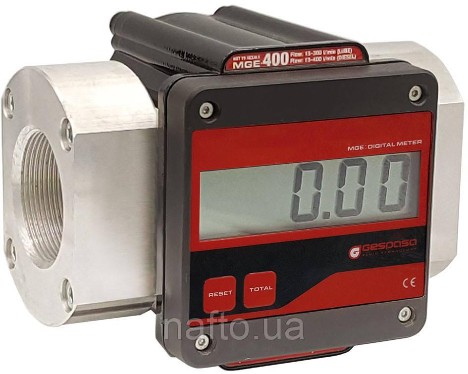Лічильник електронний для ДП і масел MGЕ-250 і MGЕ-400