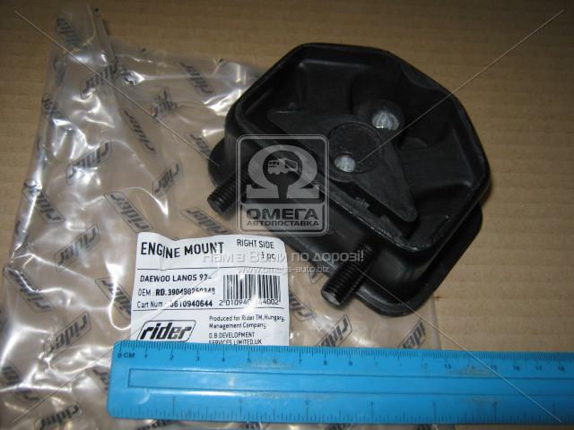 Опора двигателя DAEWOO LANOS 97- прав.(RIDER), RD.390490250348