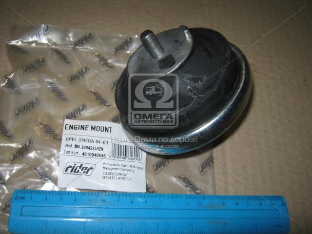 Опора двигателя OPEL OMEGA 86-03 (RIDER), RD.3904325329