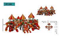 Детская игровая площадка1306