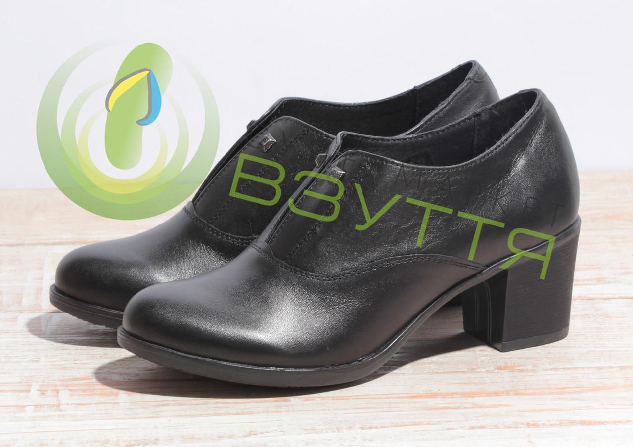 Шкіряні жіночі туфлі весна-осінь Мзс 210059 до 38 розміри