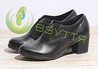 Шкіряні жіночі туфлі весна-осінь Мзс 210059 до 38 розміри, фото 1