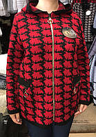 Женский кардиган Венгрия, фото 1