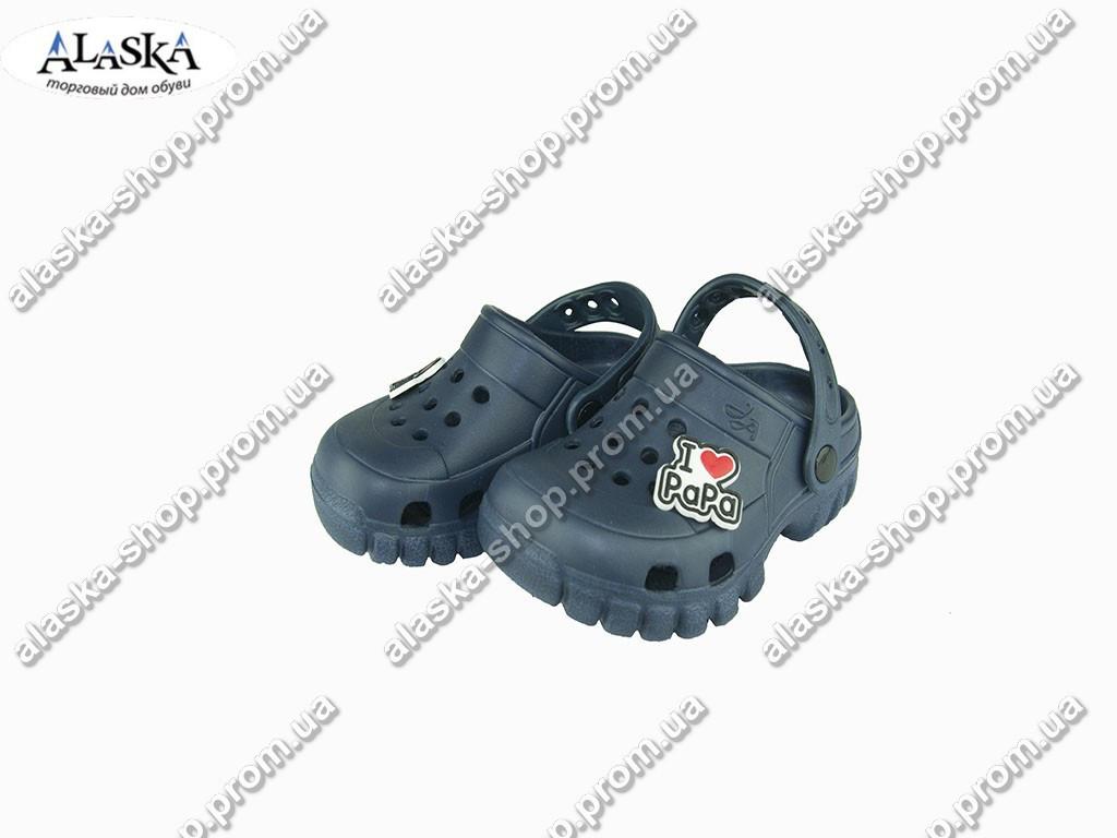 Детские кроксы ( Код: 118001 JA синий )