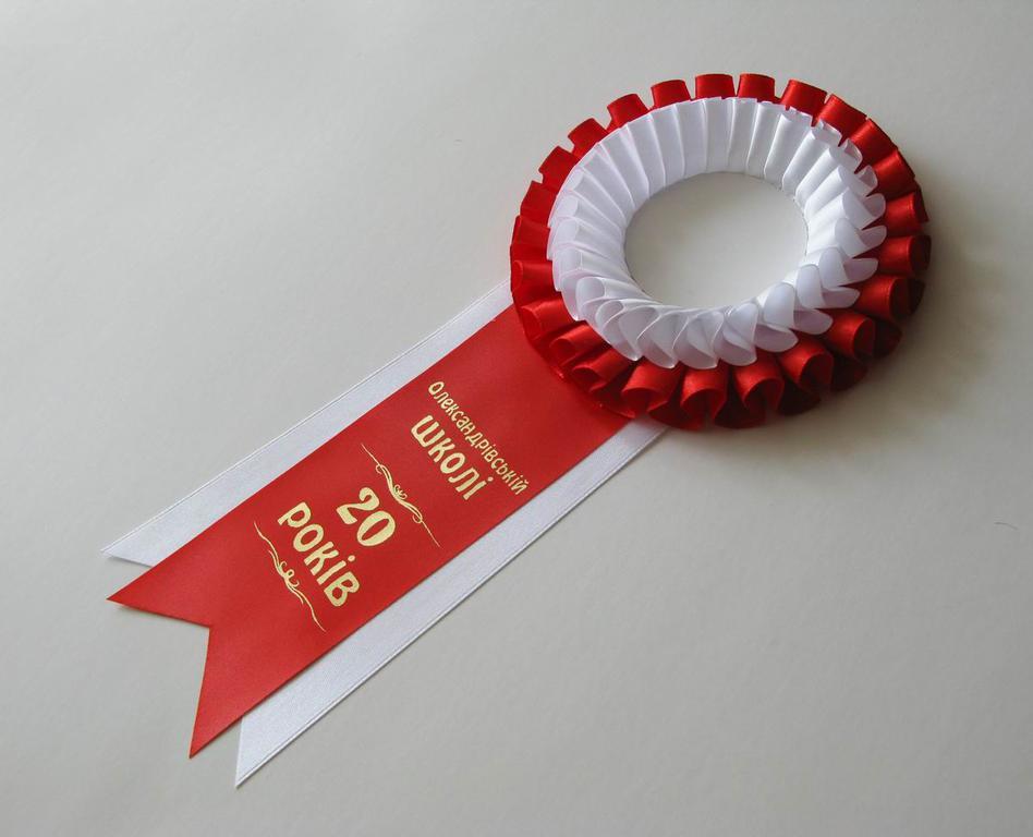 Медаль «Выпускник 2019» — «Росинка».