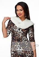 Платье с меховым воротником №103 Багет