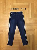 Джеггинсы для девочек оптом, F&D, 4-12 лет.,арт.FD7636, фото 1