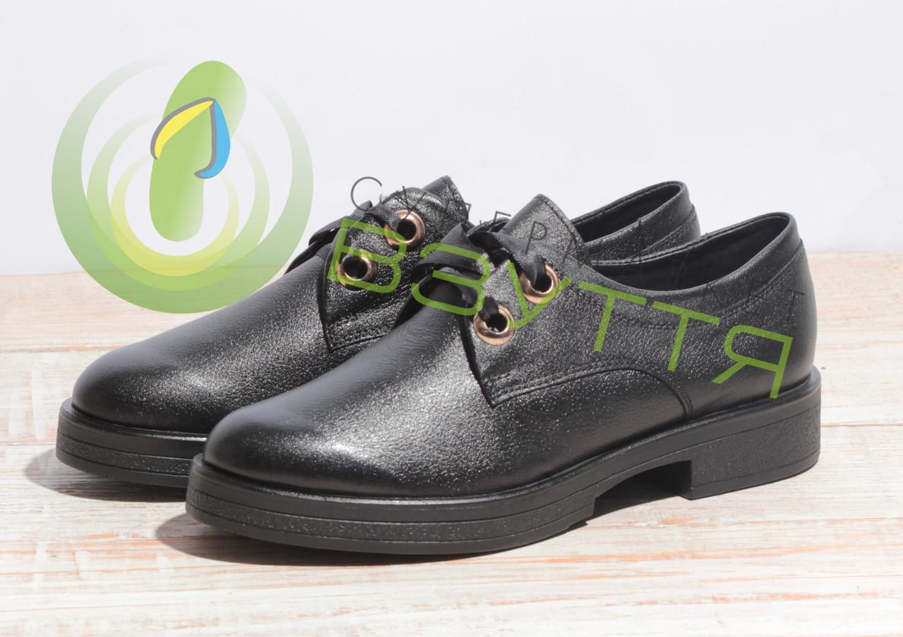 Кожаные женские туфли Мида 2182 ч-к 36-41 размеры