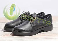 Кожаные женские туфли Мида 2182 ч-к 36-41 размеры, фото 1