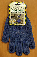 Перчатки Doloni multi синие 10пар/уп