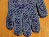 Перчатки Doloni multi синие 10пар/уп, фото 3
