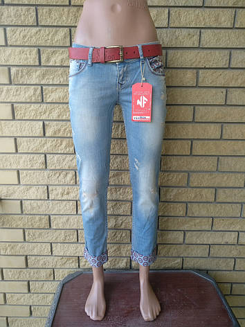 """Джинсы женские джинсовые стрейчевые """"рванка"""" FASHION, Турция, фото 2"""