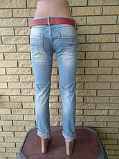 """Джинсы женские джинсовые стрейчевые """"рванка"""" FASHION, Турция, фото 3"""