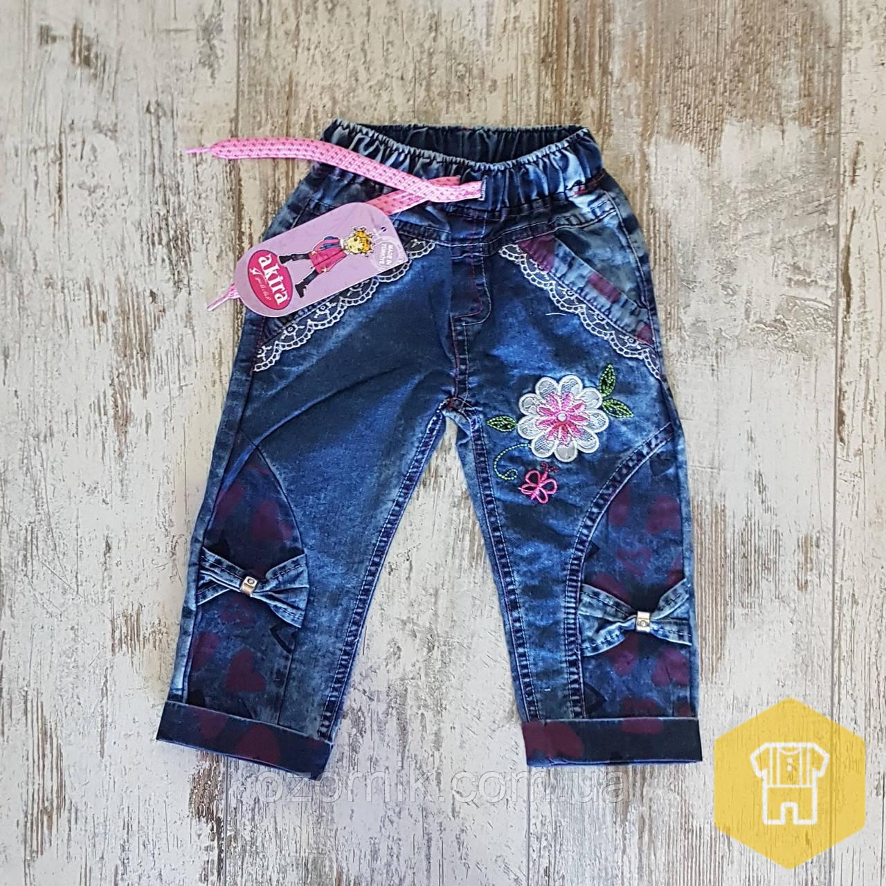 702f301d58b Джинсы с вышивкой для девочек 1-4 года